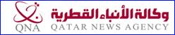 Информационное агенство Катара