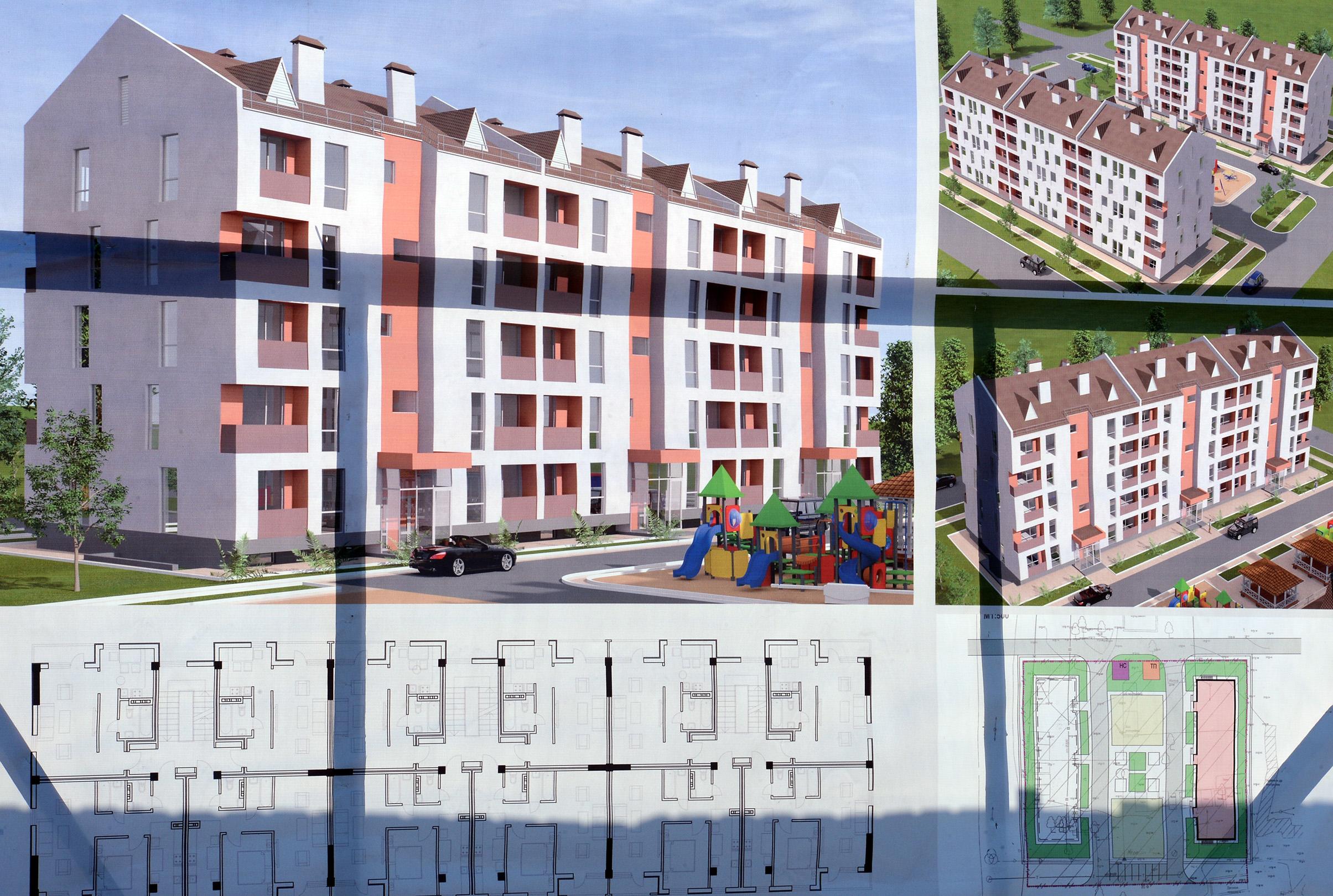 сайт стоимость постройки жилого многоквартирного дома разделы Недвижимость
