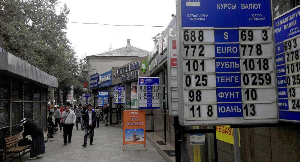 Marmot официальные курсы валют кыргызстан этой