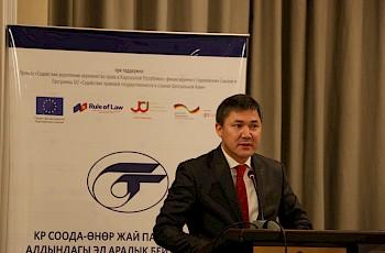 b3982f784e21 Кенекеев  Правительство старается создать максимально благоприятные условия  для бизнеса