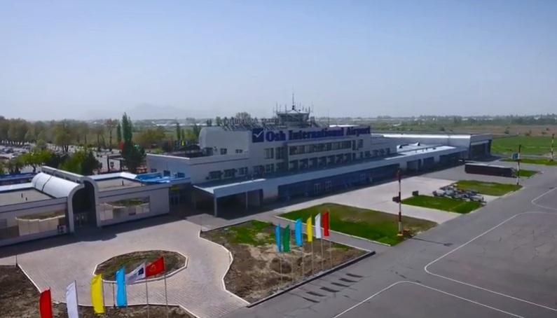 fffffa2c7fa7 Промо-ролик  Аэропорт «Ош» - второй по величине и пассажиропотоку аэропорт  страны