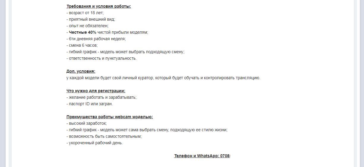 porno-russkih-zarubezhnie-vebkam-chati-onlayn-translyatsii-zhenshini-harness-dvumya-shtirkami