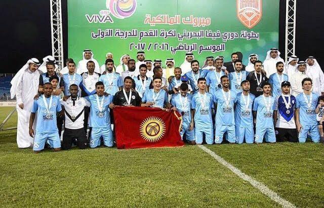 бахрейн футбол лига премьер