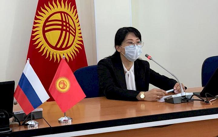 В Бишкеке состоялась передача российской гумпомощи Кыргызстану для борьбы с COVID-19
